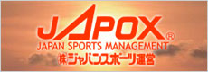 株式会社ジャパンスポーツ運営 - Japox